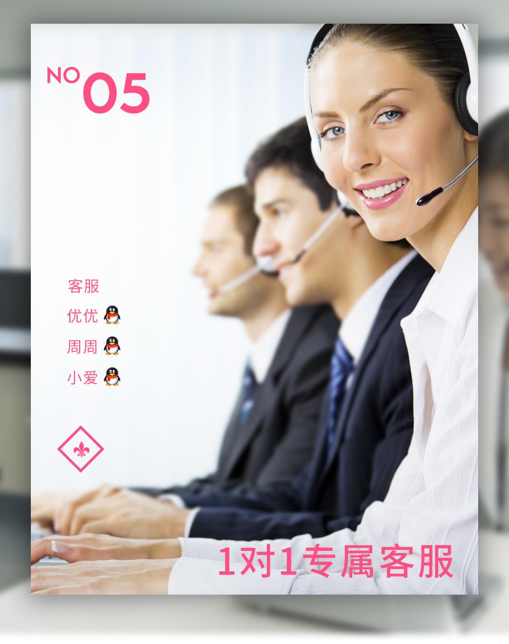 定制_05.jpg