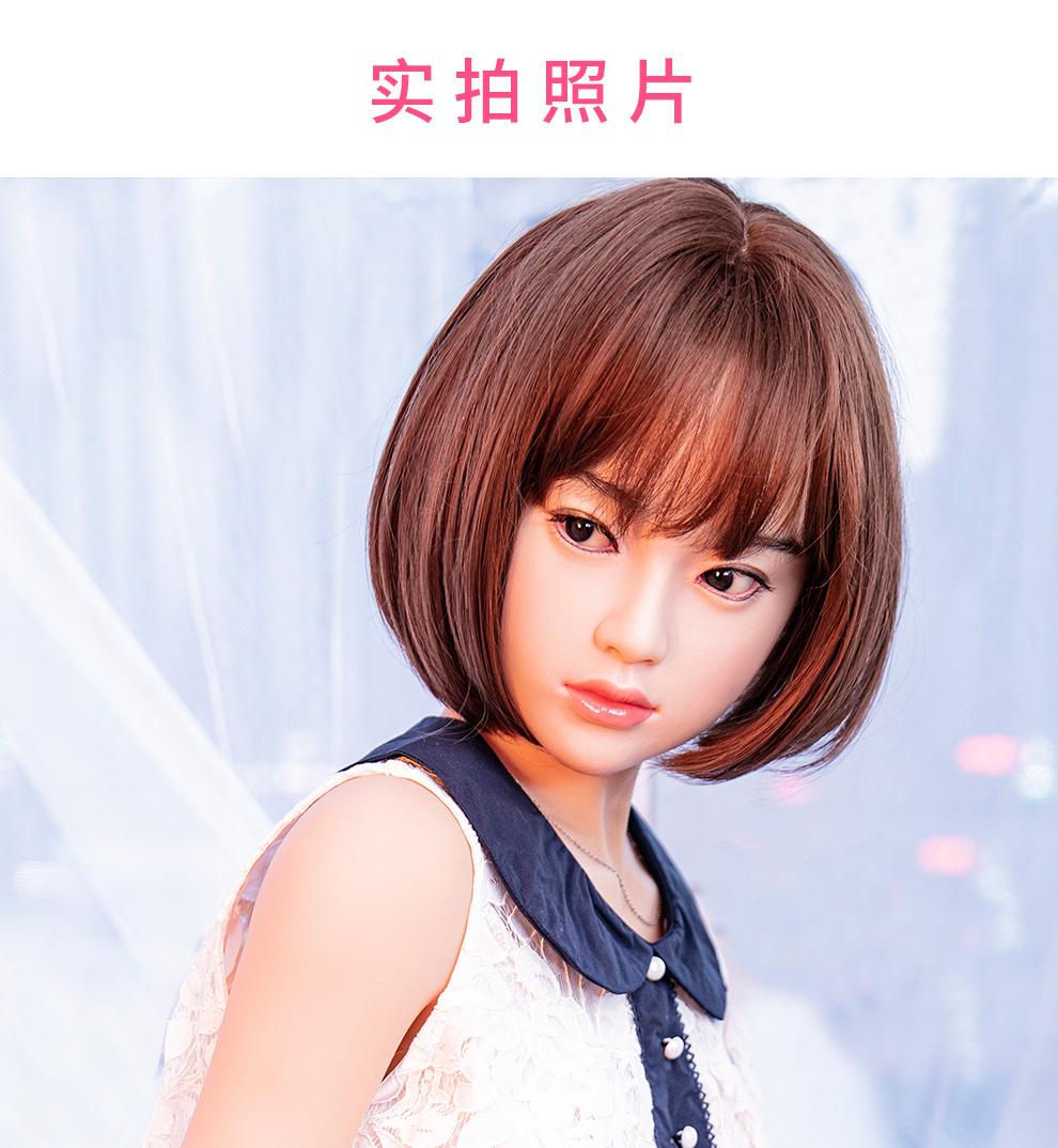 小爱详情_16.jpg